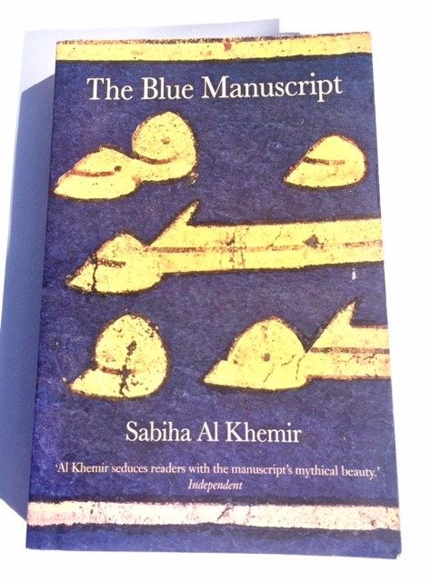 The Blue Manuscript.jpg